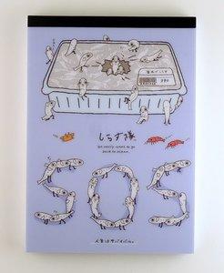 San-X Shirasutai Fish Memo Pad - SOS