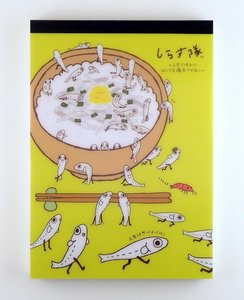 San-X Shirasutai Fish Memo Pad - Yellow