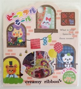Sticker Flakes Sack Mindwave | Creamy Ribbon