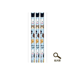 San-X Kutusita Nyanko 2B Lead Pencils: 3-Piece Set