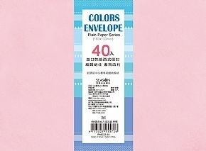 Plain Paper Colors Envelope (40 pcs) - Light Pink