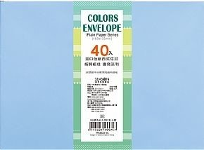 Plain Paper Colors Envelope (40 pcs) - Blue