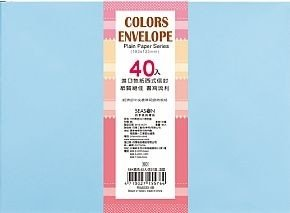 Plain Paper Colors Envelope (40 pcs) - Turquoise Blue