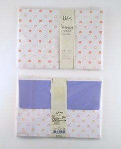 Envelopes Set (2 designs)