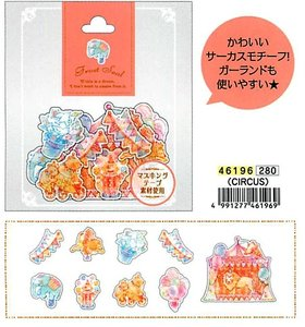 Kamio Frost Seal Sticker Flakes Sack | Circus