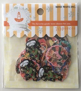 Sticker Flakes Sack Mindwave Winter Favourite Seal | Christmas Goods