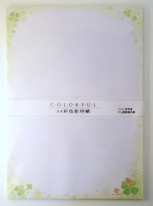 Colourful Large Letter Paper | Wishes