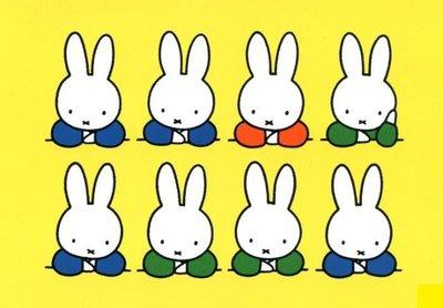 Nijntje Miffy Postcards | 8 Nijntjes