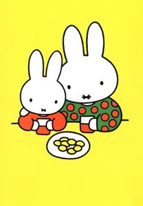 Nijntje Miffy Postcards | Twee Konijnen Limonade