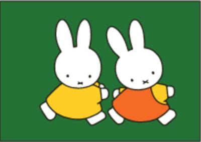Nijntje Miffy Postcards | 2 Nijntjes lopen