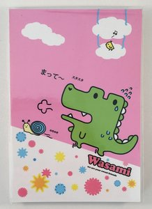 Medium Memopad | Wasami Crocodile