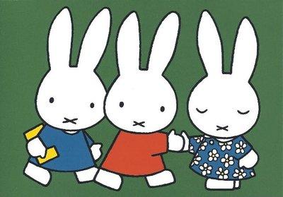 Nijntje Miffy Postcards | Nijntje met vrienden