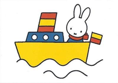 Nijntje Miffy Postcards | Nijntje op de boot