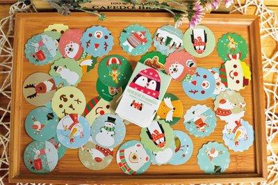Sticker Flakes Box | Merry Christmas Penguin