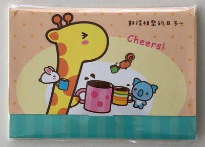 Mini Letter Paper Poca Giraffe | Cheers!