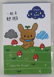 Qtie Cafe Medium Memopad | Chuco Latie - Mushrooms
