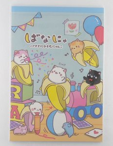 Q-Lia Letter Paper Pad | Bananya banana cat