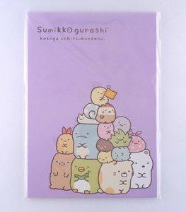 Letter Paper Pad | Sumikkogurashi