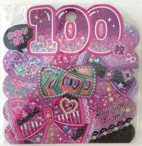 Kamio 100 Sticker Flakes Sack | Ribbon Time