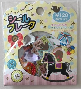 Kawaii Sticker Flakes Sack | Girlish Style