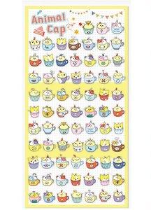 Flat Seal Sticker | Animal Cups