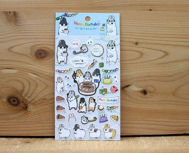Machiko Bunny Copper Plate Stickers | birthday party