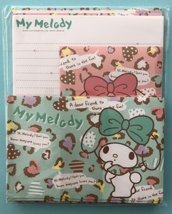 Sanrio My Melody Japan Exclusive letter set