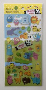 Elegant gold stamping sticker A-Zoo