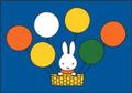 Nijntje Miffy Postcards | Nijntje in luchtballon
