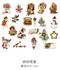 Vintage Sticker Flakes Sack | Merry Christmas _