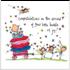 Juicy Lucy Designs Greeting Card - little bundle of joy!_