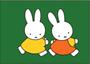 Nijntje Miffy Postcards | 2 Nijntjes lopen_