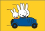 Nijntje Miffy Postcards | Nijntje in de auto_