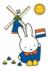 Nijntje Miffy Postcards | Nijntje met molen_