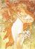 Postcard Tushita Fine Arts   Alphonse Mucha - Spring, 1896_